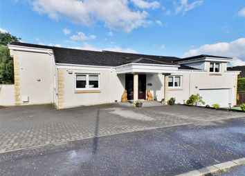 Thumbnail 4 bedroom detached house for sale in Glen Quoich, East Kilbride, Glasgow