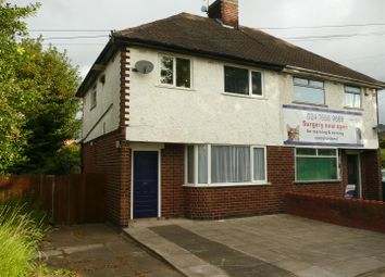 Thumbnail Studio to rent in Bell Green Road, Bell Green, Coventry