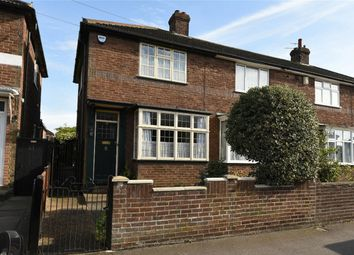 Thumbnail 2 bed end terrace house for sale in Acacia Road, Shortstown, Bedford