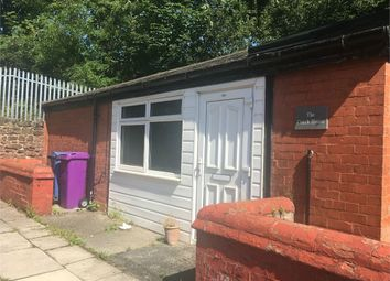 Thumbnail 1 bed end terrace house to rent in Borrowdale Road, Liverpool
