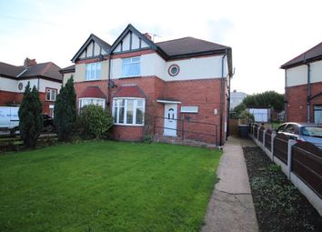 Thumbnail 3 bed semi-detached house for sale in Adwick Road, Mexborough
