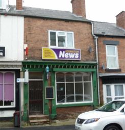 Thumbnail Commercial property to let in 7, Station Road, Eckington