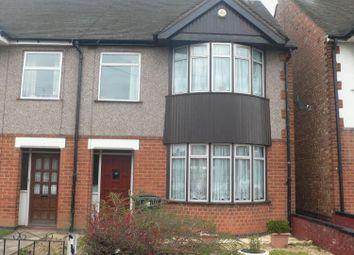 3 bed end terrace house to rent in Wyken Croft, Wyken, Coventry CV2