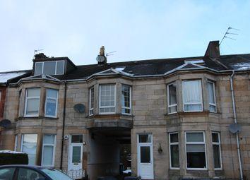 Thumbnail 1 bedroom flat for sale in Carradale Street, Coatbridge
