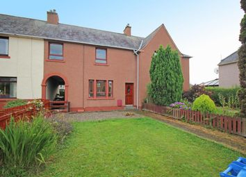 Thumbnail 3 bed terraced house to rent in Columba Road, Inverness