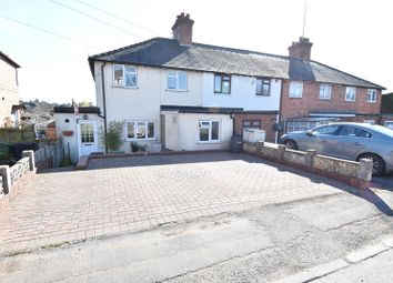 Thumbnail 3 bed end terrace house for sale in Pridzor Road, Droitwich