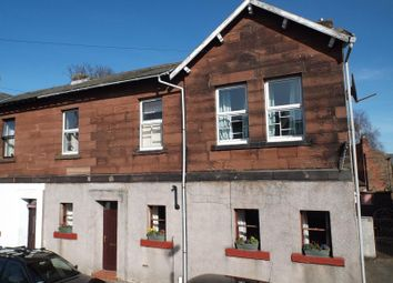 Thumbnail 2 bed flat for sale in Old Police Station, Market Hill, Wigton, Cumbria