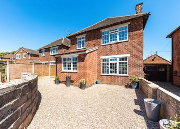 Thumbnail 3 bedroom detached house for sale in Cedar Avenue, Nuthall, Nottingham