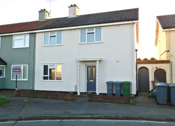 Thumbnail Room to rent in Hall Pond Way, Felixstowe