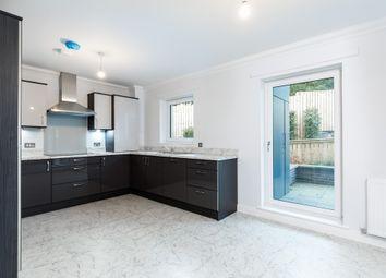 1 Capelrig Apartments, Capelrig Road, Newton Mearns G77