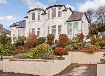 Maxwell Avenue, Bearsden, Glasgow, East Dunbartonshire G61