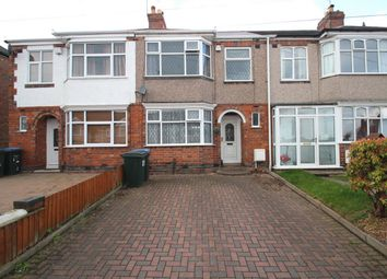 Thumbnail 3 bedroom terraced house for sale in Clovelly Road, Wyken, Coventry