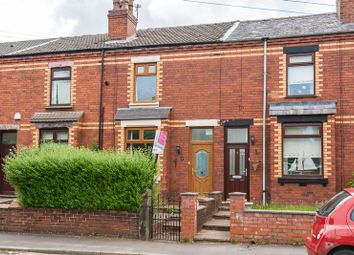 Thumbnail 2 bed terraced house to rent in Oxhouse Road, Orrell, Wigan