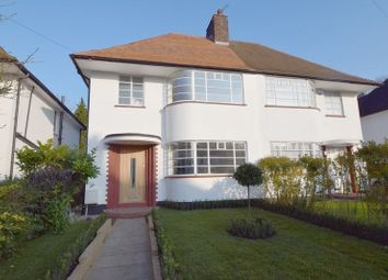 Thumbnail 4 bed semi-detached house for sale in Howard Walk, Hampstead Garden Suburb, London