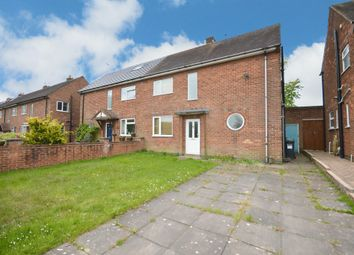 Thumbnail 3 bed semi-detached house for sale in Swallows Meadow, Shirley, Solihull