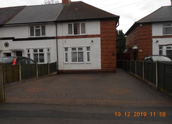 3 bed end terrace house for sale in Fordrough Lane, Birmingham B9