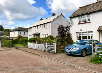 Thumbnail 3 bed semi-detached house for sale in Croft Park, Tarbert