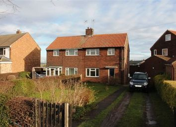 Thumbnail 2 bed semi-detached house to rent in Church Hill Terrace, Church Hill, Sherburn In Elmet, Leeds