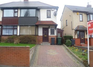Thumbnail 3 bed semi-detached house to rent in Coles Lane, West Bromwich