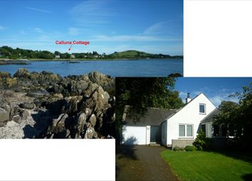 Thumbnail 3 bed detached house for sale in Calluna Cottage, Merse Road, Rockcliffe, 4Qh, Dalbeattie