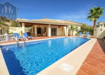 Thumbnail 3 bed villa for sale in El Chopo, Arboleas, Almería, Andalusia, Spain