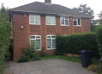 Thumbnail 2 bed end terrace house to rent in Hailsham Road, Erdington