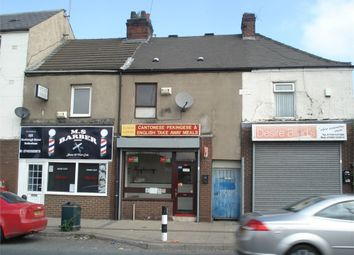 Thumbnail Commercial property for sale in Masbrough Street, Rotherham
