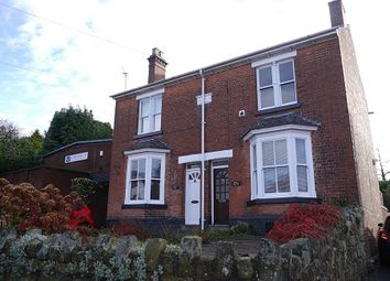 Thumbnail 2 bedroom semi-detached house to rent in Gospel End Road, Sedgley