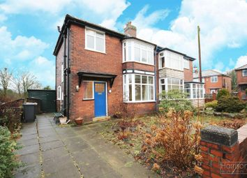 Thumbnail 3 bedroom semi-detached house to rent in Delph Avenue, Egerton, Bolton, Lancashire.