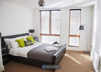 Thumbnail 1 bed flat to rent in The Mill, Ipswich