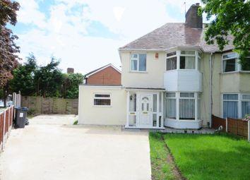 Thumbnail 3 bed semi-detached house for sale in Quinton Lane, Quinton, Birmingham