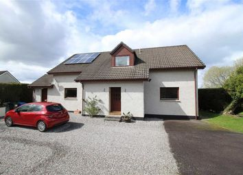 Thumbnail 5 bed detached house for sale in Glenforsa, Smithton, Inverness