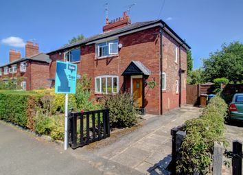 Thumbnail 2 bed semi-detached house for sale in Nell Lane, Chorlton Cum Hardy, Manchester