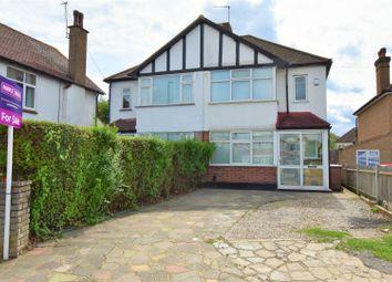 Thumbnail 3 bed semi-detached house for sale in St. Dunstans Hill, Sutton