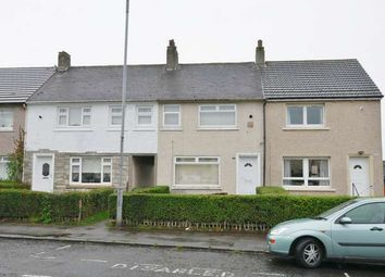 Thumbnail 2 bed terraced house for sale in 104 South Scott Street, Baillieston, Glasgow