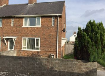 Thumbnail 2 bed end terrace house to rent in Pinewood, Eglwys Brewys