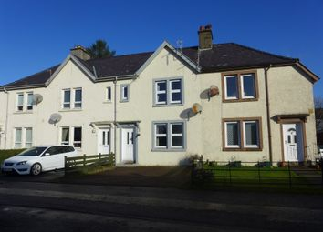 Thumbnail 3 bed terraced house for sale in 11 Stag Park, Lochgilphead