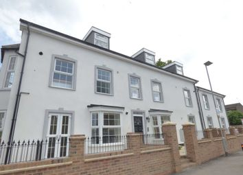 Thumbnail 1 bedroom flat to rent in The Cloisters, Priory Road, Dunstable