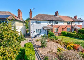 2 bed end terrace house for sale in Wistlea Crescent, Colney Heath, St. Albans, Hertfordshire AL4