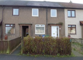 Thumbnail 2 bed terraced house for sale in Carden Castle Avenue, Cardenden, Lochgelly