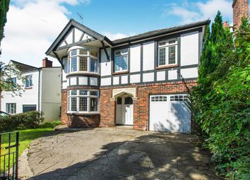 Thumbnail 4 bed property to rent in Rhydypenau Road, Cyncoed, Cardiff