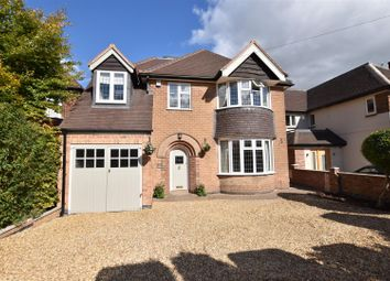 Thumbnail 5 bed detached house for sale in Holt Drive, Loughborough