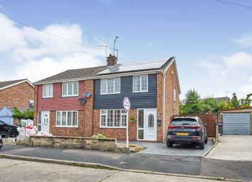 Thumbnail 3 bed semi-detached house for sale in Nicholas Close, Spondon, Derby