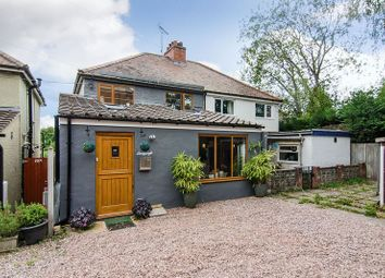 Thumbnail 3 bed semi-detached house for sale in Sunnycroft, Crossheads, Colwich, Stafford