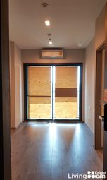 Thumbnail Property for sale in Condominium Whizdom Avenue Ratchada - Ladprao, 34.47 Sq.m, Thailand
