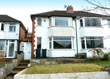 Thumbnail 2 bed property for sale in Whitecroft Road, Sheldon, Birmingham