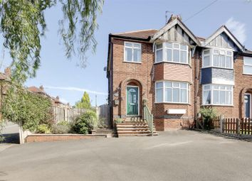 3 bed semi-detached house for sale in Lodge Farm Lane, Arnold, Nottinghamshire NG5