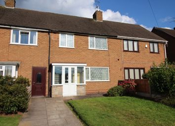 Thumbnail 3 bed terraced house to rent in Maypole Road, Oldbury