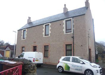 Thumbnail 1 bedroom flat to rent in Rose Lane, Torryburn, Dunfermline