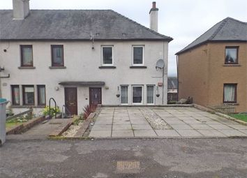 Thumbnail 2 bed end terrace house for sale in Lambhill Terrace, Lockerbie, Dumfries And Galloway